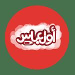 Awel Abbas Vape Station
