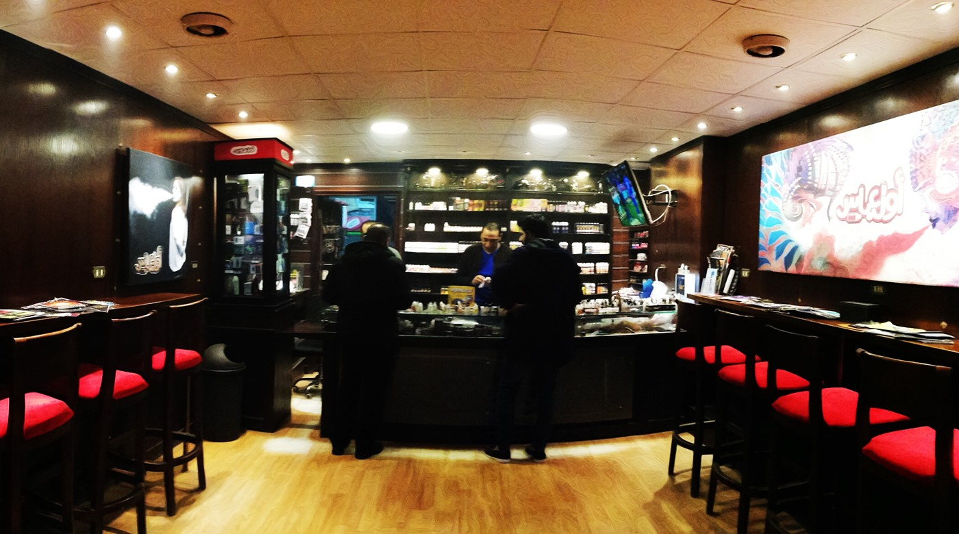 awel abbas vape shop